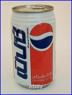1993 Rare Michael Jackson Dangerous Tour Unopen Pepsi Can From Bangkok Thailand