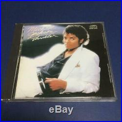 MICHAEL JACKSON / THRILLER CD 35-8P-11 GOLD First Edition JAPAN Version Rare