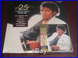 MICHAEL JACKSON THRILLER RARE JAPAN BOX CD SET REPLICA 7 SINGLES + 25th VINYL LP