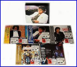 Michael Jackson 5 Mini LP CD Japan 2009 + Box + BONUS CD VERY RARE OOP NEW