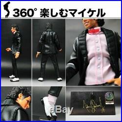 Michael Jackson Billie Jean RARE Playmates Doll Action Figure