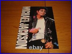 Michael Jackson Christmas 3 Postcards in Envelope Official Japan Promo Mega Rare