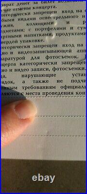 Michael Jackson Dangerous Tour Concert Ticket 1993 Russia Unused Rare