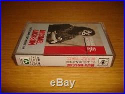 Michael Jackson I Just Can't Stop Loving You Taiwan Cassette Single MEGA RARE
