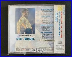 Michael Jackson & Janet Jackson-Same 1993 KOREA ORIGINAL PRESS CD VERY RARE NEW