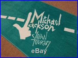 Michael Jackson Japan Tour 87 promo towel. Mega rare