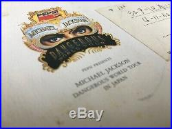 Michael Jackson Japan promo competition 3 cd with envelope. Ultra rare