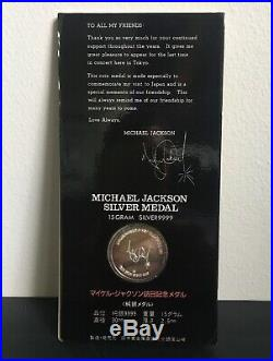 Michael Jackson Japanese Silver commemoration coin and brochure. Very rare