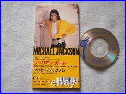 Michael Jackson Liberian Girl 1987 Japan 3 Inch CD Mega Rare Unsnapped