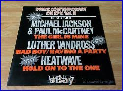 Michael Jackson McCartney Dance Contemporary Epic Japan Promo LP QY3P-90053 RARE