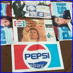 Michael Jackson PEPSI Cola 1988 Advertising poster Retro Vintage Rare gift pop
