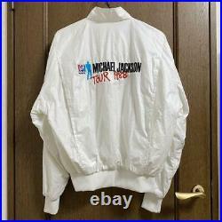 Michael Jackson Pepsi Collaboration Blouson limited rare japan tour 1988 size M