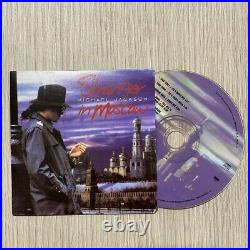 Michael Jackson mega rare Mexican promo picture CD Stranger In Moscow single