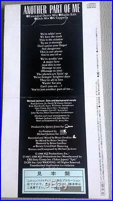 RARE PROMO MICHAEL JACKSON Another Part Of Me 1987 Japan 3 Sample Single CD