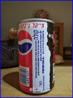 Rare 1993 Michael Jackson Pepsi can from Israel