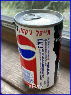 ULTRA RARE 1993 Michael Jackson World Tour UNOPENED Pepsi Soda Can From Israel