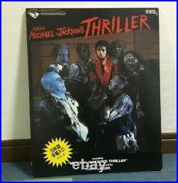 VHD making MICHAEL JACKSON'S THRILLER Japan Rare