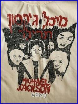 Vintage Rare Hebrew Michael Jackson Thriller T-shirt