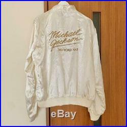 Vintage Rare Michael Jackson 80s Satin Jacket Jumper